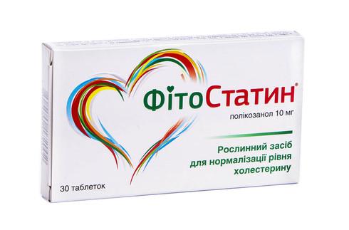 Фітостатин таблетки 10 мг 30 шт