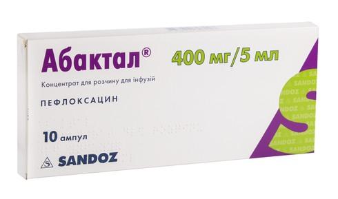 Абактал концентрат для інфузій 400 мг/5 мл  5 мл 10 ампул