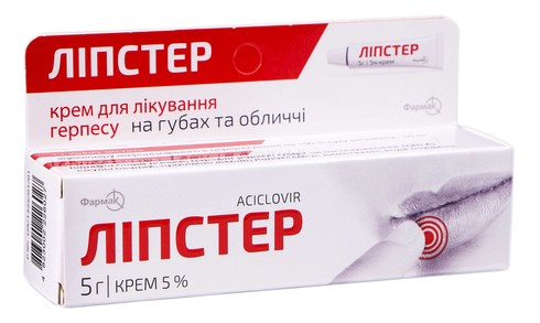 Ліпстер крем 5 % 5 г 1 туба