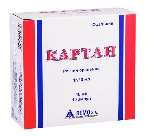 Картан розчин оральний 100 мг/мл 10 мл 10 ампул