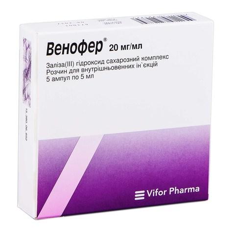 Венофер розчин для ін'єкцій 20 мг/мл 5 мл 5 ампул