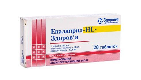Еналаприл HL Здоров'я таблетки 10 мг/12,5 мг  20 шт