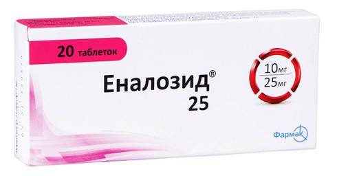 Еналозид 25 таблетки 10 мг/25 мг  20 шт