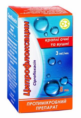 Ципрофлоксацин краплі очні та вушні 3 мг/мл 5 мл 1 флакон