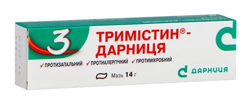 Тримістин Дарниця мазь 14 г 1 туба