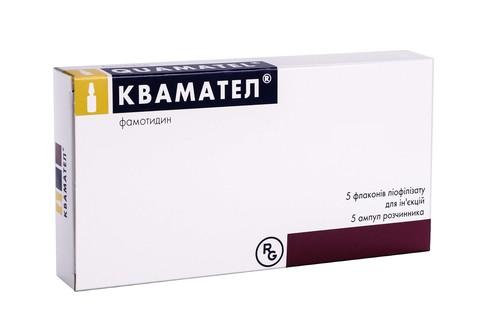 Квамател ліофілізат для розчину для ін'єкцій 20 мг 5 флаконів