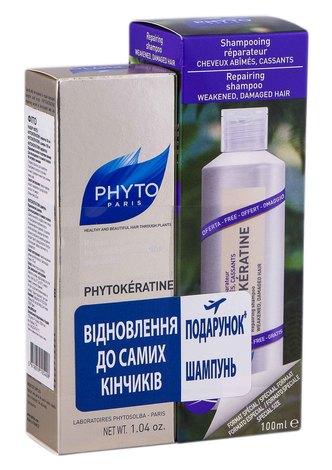 Phyto Phytokeratine сироватка 30 мл + шампунь 100 мл 1 набір
