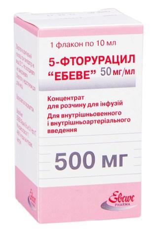 5-Фторурацил Ебеве концентрат для інфузій 500 мг 10 мл 1 флакон