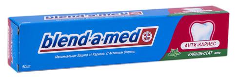 Blend-a-med Anti-Caries Зубна паста кальци-стат м'ята 50 мл 1 туба