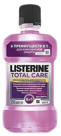 Listerine Ополіскувач для ротової порожнини Total Care 250 мл 1 флакон