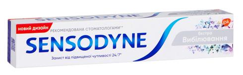 Sensodyne Зубна паста Відбілююча 75 мл 1 туба