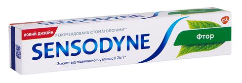 Sensodyne Зубна паста з фтором 75 мл 1 туба