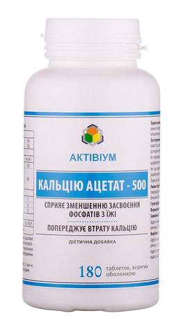 Кальцію ацетат-500 таблетки 180 шт