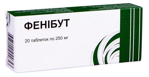 Фенібут таблетки 250 мг 20 шт