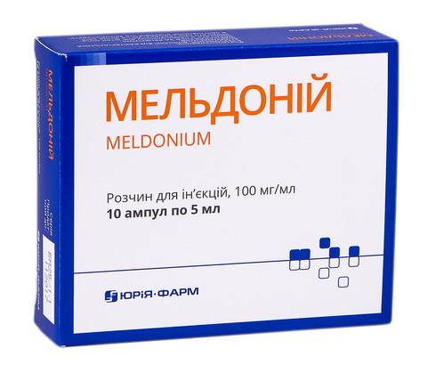 Мельдоній розчин для ін'єкцій 100 мг/мл 5 мл 10 ампул