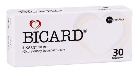 Бікард таблетки 10 мг 30 шт