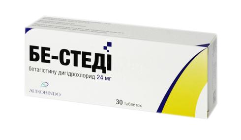 Бе-стеді таблетки 24 мг 30 шт