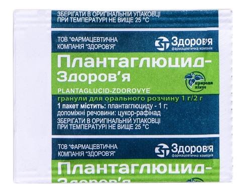 Плантаглюцид Здоров'я гранули для розчину 1 г/2 г  2 г 1 шт