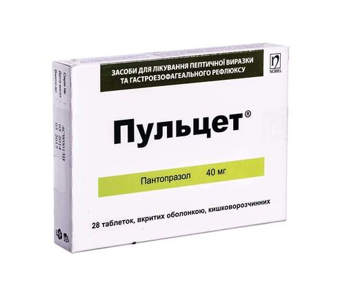 Пульцет таблетки 40 мг 28 шт