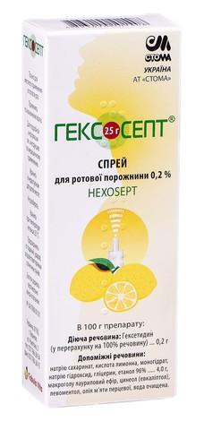 Гексосепт Tabula Vita спрей для ротової порожнини 0,2 % 25 г 1 флакон