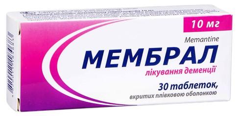 Мембрал таблетки 10 мг 30 шт