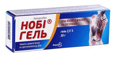 Нобі гель 2,5 % 30 г 1 туба