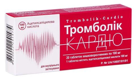 Тромболік Кардіо таблетки 100 мг 20 шт