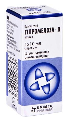 Гіпромелоза-П краплі очні 5 мг 10 мл 1 флакон