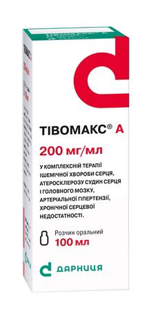 Тівомакс А розчин оральний 200 мг/мл 100 мл 1 флакон