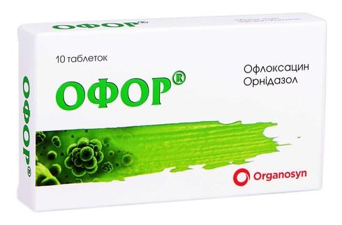 Офор таблетки 10 шт
