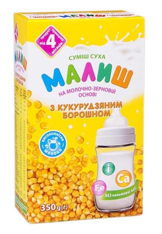 Малиш Суміш суха на молочно-зерновій основі з кукурудзяним борошном від 4 місяців 350 г 1 коробка