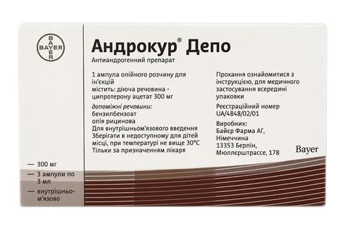 Андрокур Депо розчин для ін'єкцій, олійний 300 мг/3 мл  3 мл 3 ампули