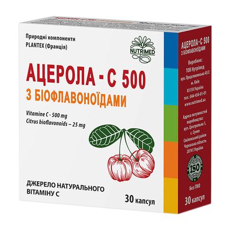 Ацерола - C 500 з біофлаваноїдами капсули 30 шт