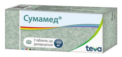 Сумамед таблетки дисперговані 1000 мг 3 шт