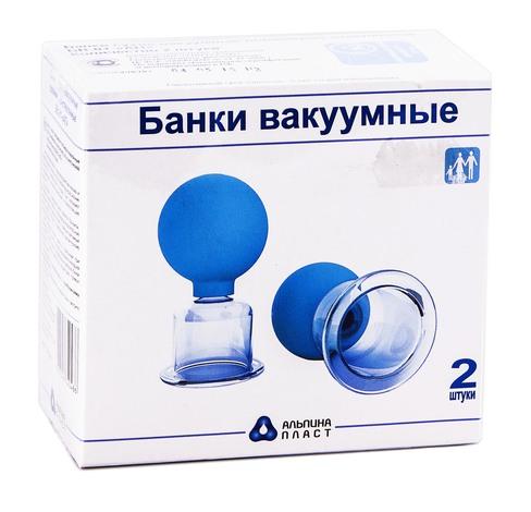 Банки вакуумні масажні полімерно-скляні 2 шт