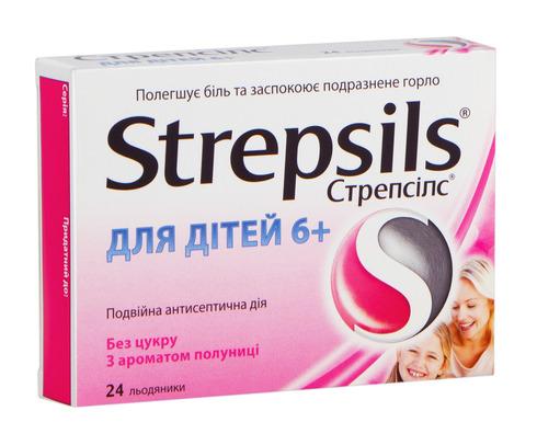 Стрепсілс для дітей 6+ Без цукру зі смаком полуниці льодяники 24 шт