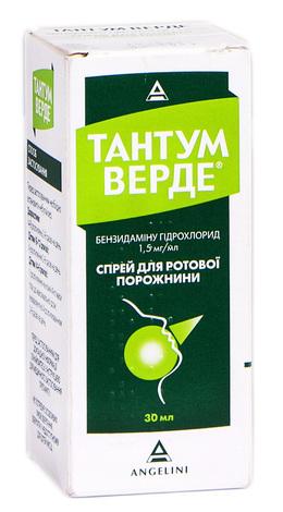Тантум Верде спрей для ротової порожнини  1,5 мг/мл 30 мл 1 флакон