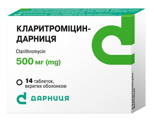 Кларитроміцин Дарниця таблетки 500 мг 14 шт