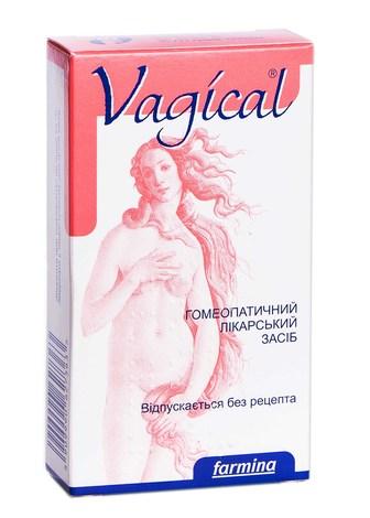 Вагікаль супозиторії вагінальні 150 мг 10 шт