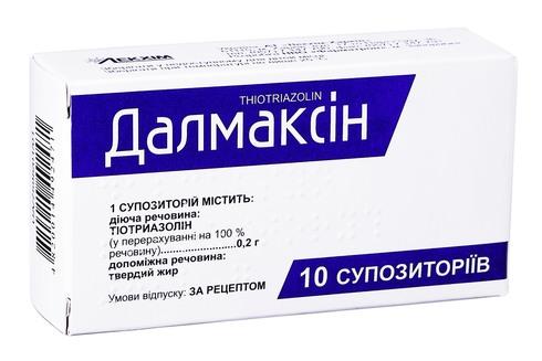 Далмаксін супозиторії 200 мг 10 шт
