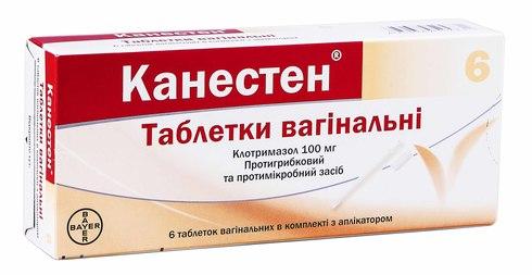 Канестен таблетки вагінальні 100 мг 6 шт