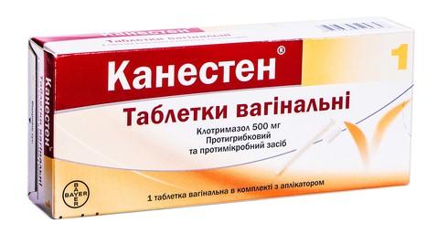 Канестен таблетки вагінальні 500 мг 1 шт