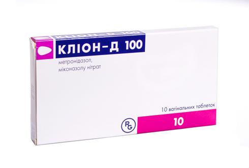 Кліон-Д 100 таблетки вагінальні 10 шт