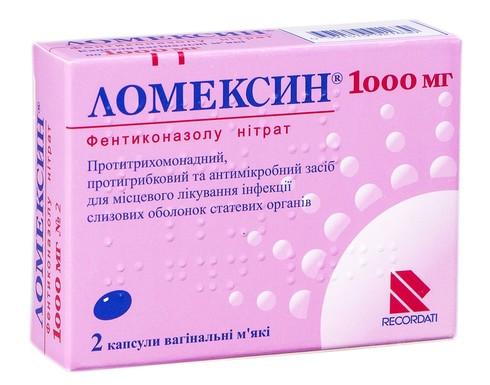Ломексин капсули вагінальні 1000 мг 2 шт