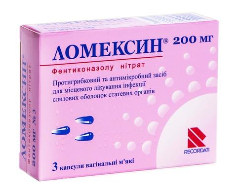 Ломексин капсули вагінальні 200 мг 3 шт