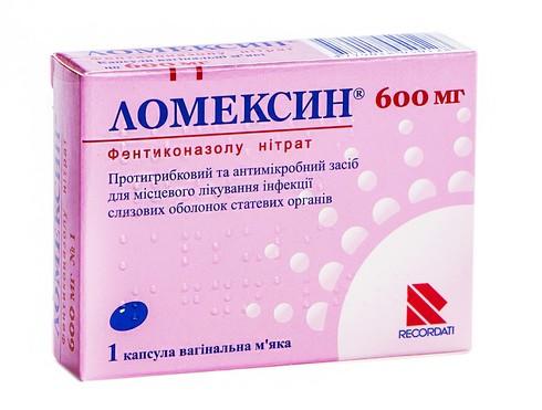 Ломексин капсули вагінальні 600 мг 1 шт