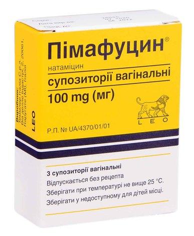 Пімафуцин супозиторії вагінальні 100 мг 3 шт