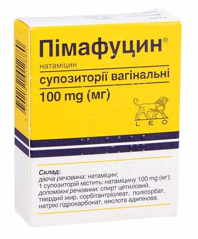 Пімафуцин супозиторії вагінальні 100 мг 6 шт