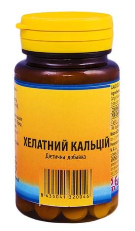 Хелатний кальцій таблетки 500 мг 50 шт