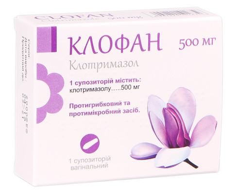 Клофан супозиторії вагінальні 500 мг 1 шт